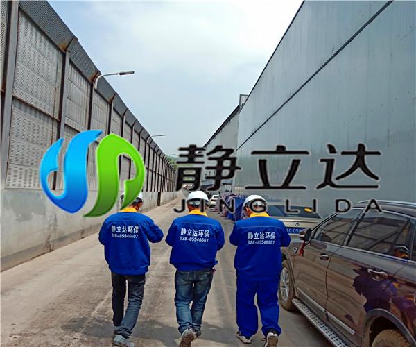 四川噪音处理的钢铁厂界声屏障方法