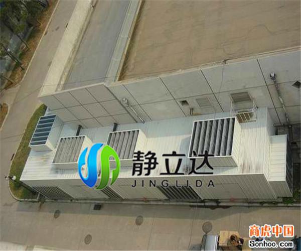 重庆某超市中央空调降噪