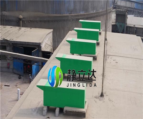 四川噪音处理的贵州海螺水泥空压机房隔音