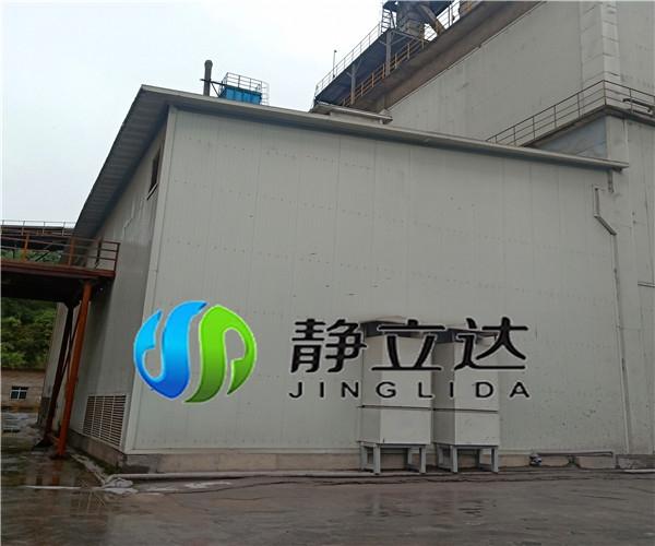 四川噪音治理水泥磨减速机隔音房